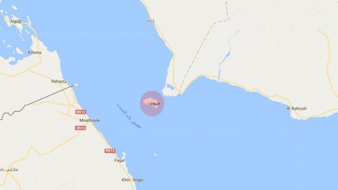 لقطة لجزيرة ميون الإماراتية