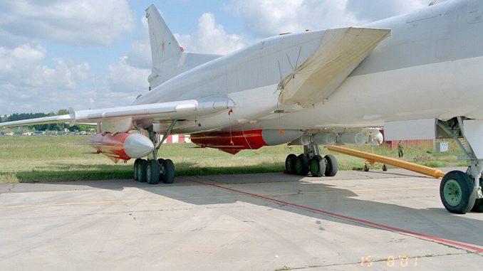 صاروخ X-22