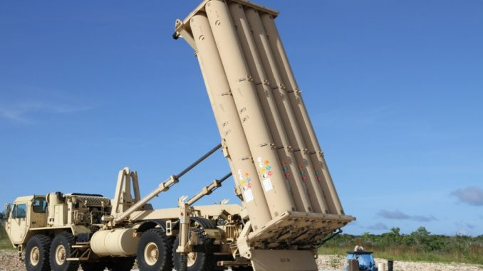منظومة ثاد للدفاع الصاروخي