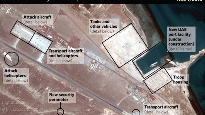 القاعدة العسكرية الإماراتية في إريتريا