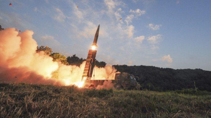 صاروخ باليستي تطلقه كوريا الجنوبية
