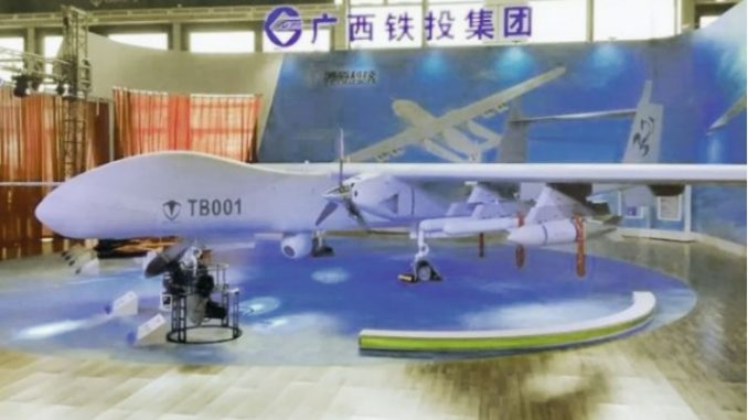 طائرة TB001 غير المأهولة الصينية (Janes)
