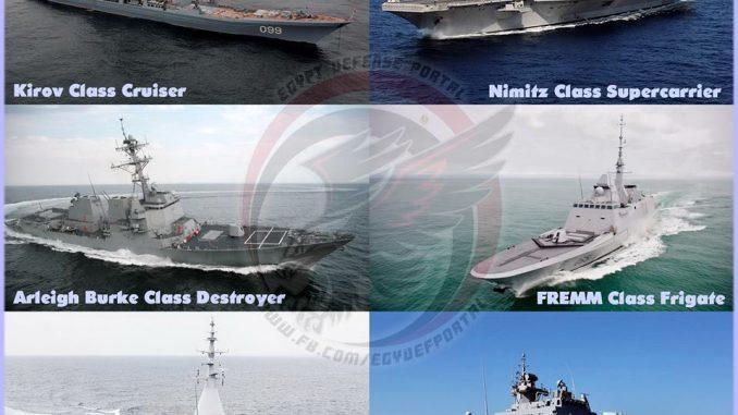 أنواع السفن الحربية