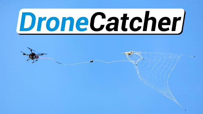 نظام DroneCatcher
