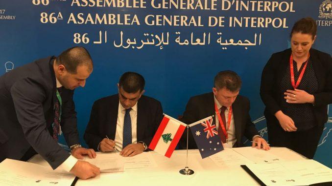 توقيع مذكرة تفاهم بين الشرطة الأسترالية ومديرية قوى الأمن اللبناني