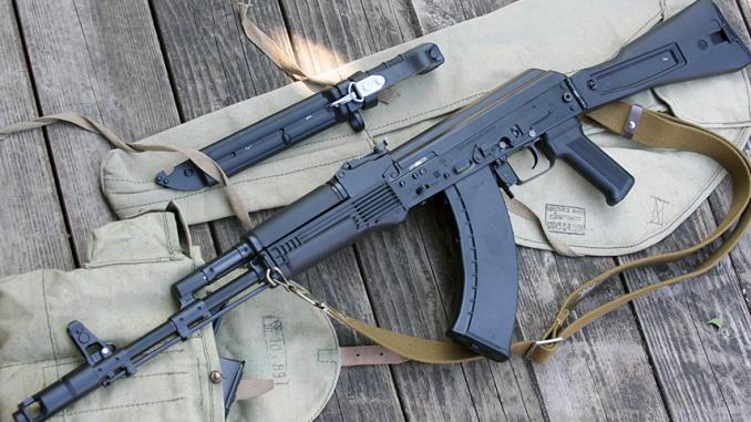 رشاش AK-103