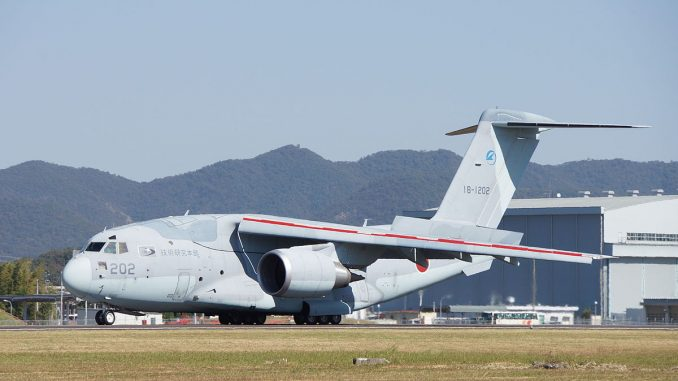 """طائرة """"سي-2"""" اليابانية"""
