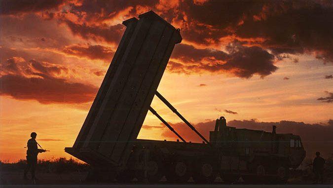 """نظام """"ثاد"""" الصاروخي"""