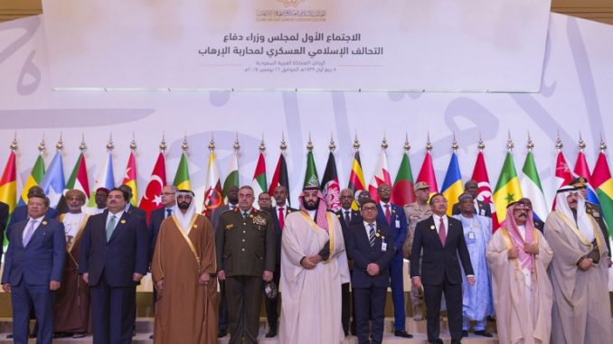 ولي العهد السعودي ووزير الدفاع محمد بن سلمان وسط صورة جماعية مع وزراء دفاع ومسؤولين آخرين في التحالف الإسلامي خلال الاجتماع في العاصمة الرياض في 26 نوفمبر 2017 (القصر الملكي السعودي)