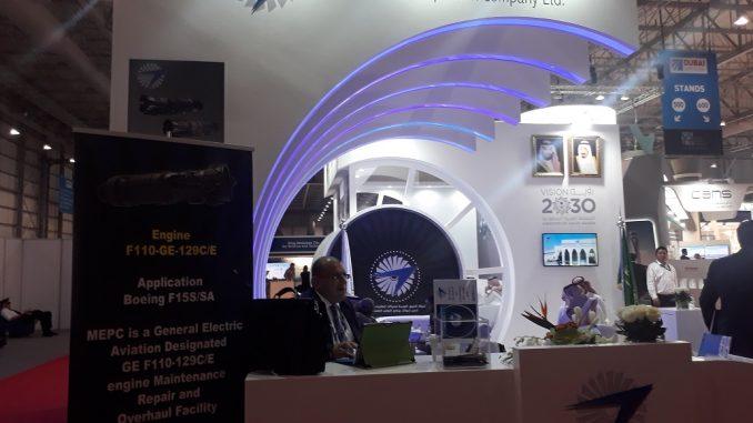 منصة عرض شركة الشرق الأوسط لمحركات الطائرات
