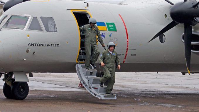 طائرة AN-132D السعودية
