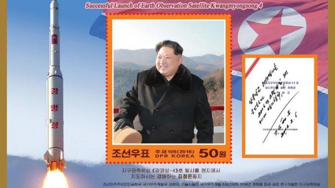 """صورة غير مؤرخة صادرة عن وكالة الأنباء المركزية الكورية الشمالية الرسمية في 1 آذار/مارس 2016 تظهر إعلاناً صدر يحتفل فيه الرئيس الكوري الشمالي بنجاح إطلاق القمر الإصطناعي """"كوانغ ميونغ سونغ-4"""" (AFP)"""