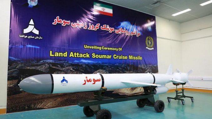 """صاروخ """"سومار"""" الأرضي إيراني الصنع"""