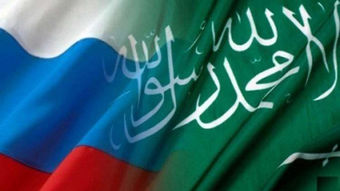 علما السعودية وروسيا