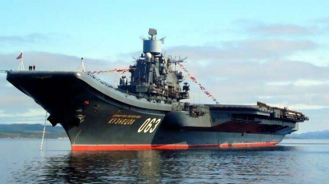"""حاملة الطائرات الروسية """"الأميرال كوزنيتسوف"""" (صورة أرشيفية)"""