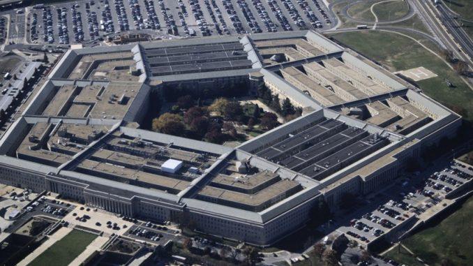 وزارة الدفاع الأميركية (البنتاغون)