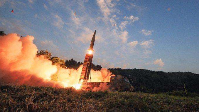 صاروخ هيونمو-2