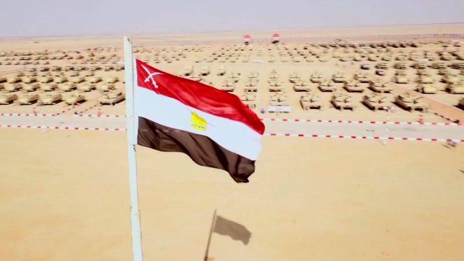 قاعدة محمد نجيب العسكرية المصرية (صورة أرشيفية)
