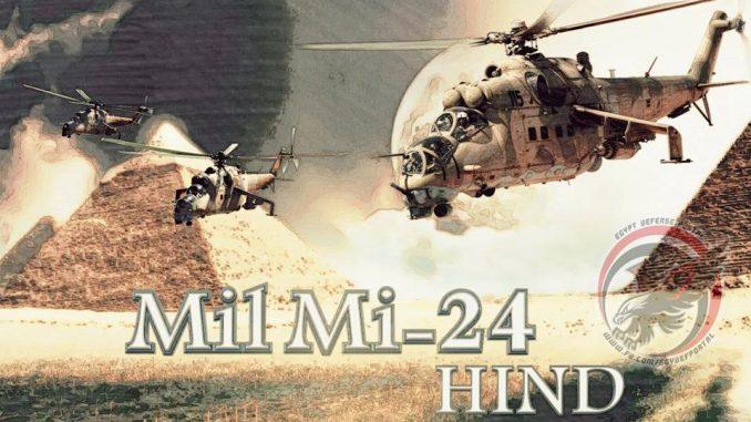 """صورة توضيحية لمروحية """"مي-24"""" الخاصة بالقوات الجوية المصرية (بوابة الدفاع المصرية)"""