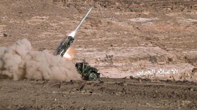 """صاروخ من نوع """"بدر 1"""""""