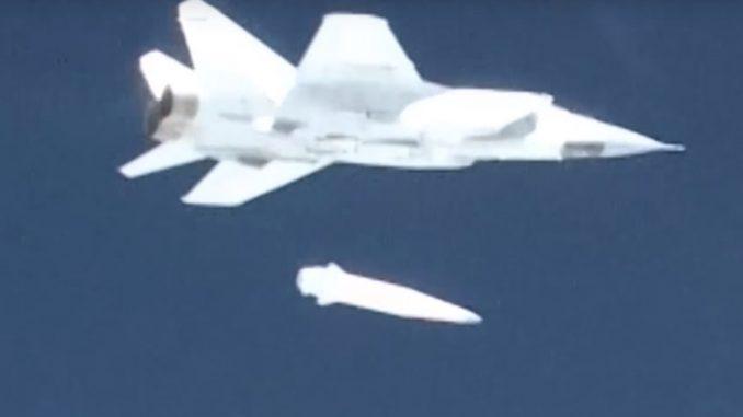 صاروخ كينجال