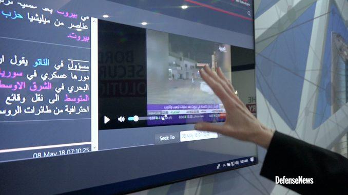 """نظام M3S من شركة رايثيون خلال معرض """"سوفكس 2018"""" في الأردن (Defense News)"""