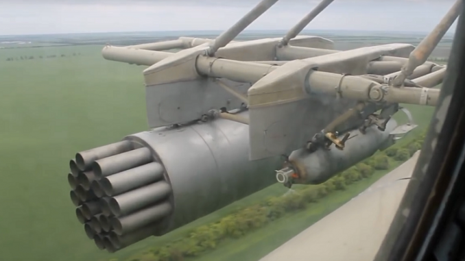 """صواريخ """"S-8"""" الجوية الروسية"""