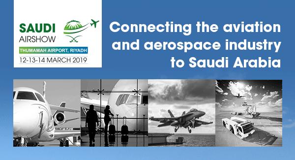 معرض السعودية للطيران