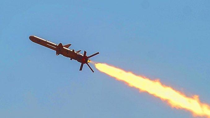 صاروخ أوكراني
