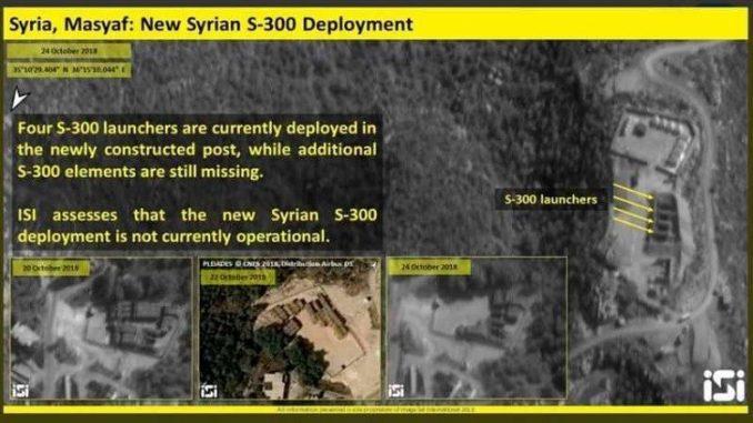 قمر تجسس إسرائيلي يرصد في جرود مدينة مصياف البعيدة بالشمال السوري 48 كيلومتراً عن حمص أربع بطاريات صواريخ أس-300 الروسية المضادة للطائرات (ImageSat International)