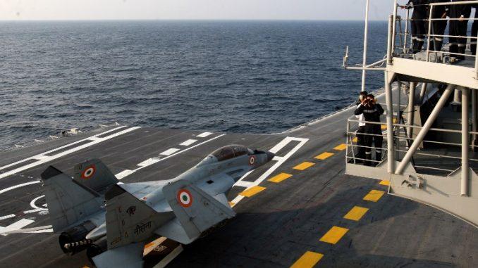 وزارة الدفاع الهندية