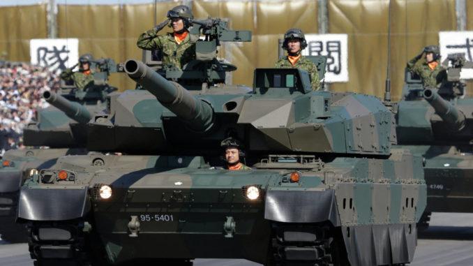 عناصر من الجيش الياباني (صورة أرشيفية)