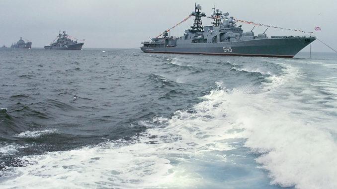 سفن الأسطول الروسي (صورة أرشيفية)