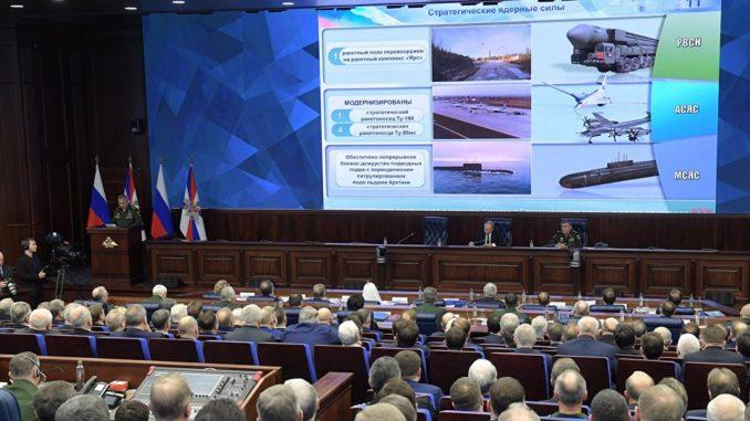 الرئيس الروسي فلاديمير بوتين في موسكو يوم 12 كانون الأول 2018 (سبوتنيك)