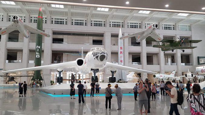 زيارة الأمن والدفاع العربي للمتحف العسكري الصيني
