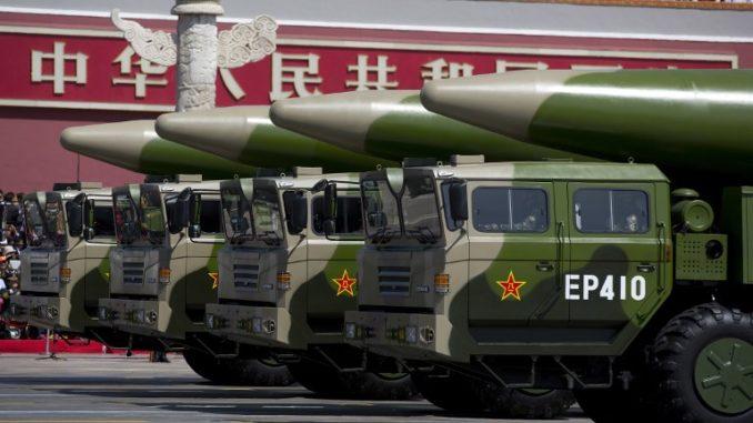صاروخ DF-26