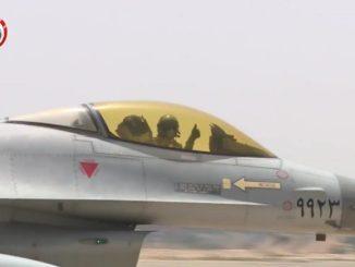 أف-16 مصرية