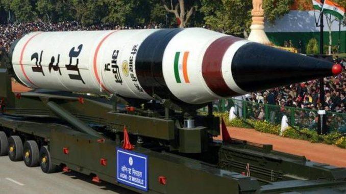 صاروخ هندي