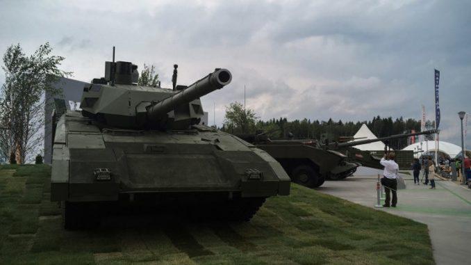 دبابة تي-14