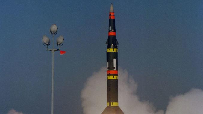 صاروخ أميركي