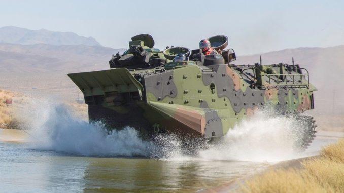 مركبة هجوم برمائية
