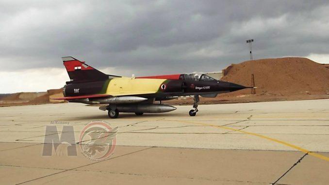 مقاتلة ميراج مصرية (بوابة الدفاع المصرية)