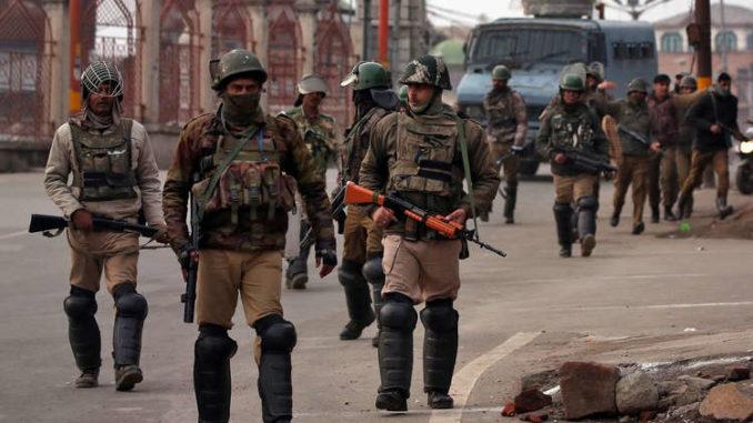 القوات الهندية