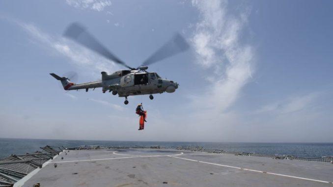 الأمن البحري