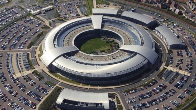 مقر الإستخبارات البريطانية GCHQ