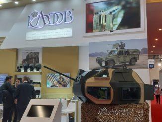 مركز KADDB