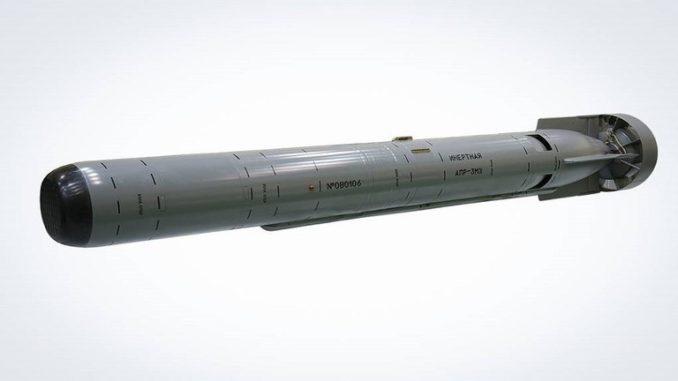 """صاروخ """"آ بي أر"""" المضاد للغواصات"""