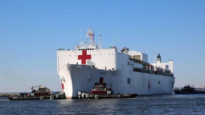 وصول المستشفي البحري الاميركي الي مياه منطقه الخليج