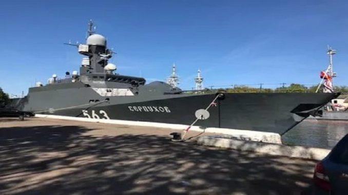 """فرقاطة """"سيربوخوف"""" من مشروع 21736"""