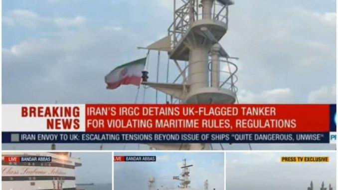 علم إيراني